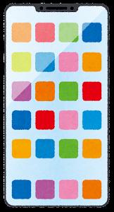 スマートフォンのイラスト2(アイコン)