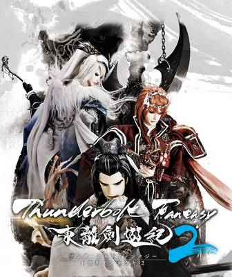 Thunderbolt Fantasy: Touri-ken Yuuki s2