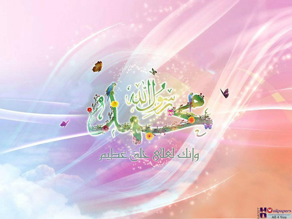 Islamic Wallpapers, Islamic Wallpapers Hd, Islamic Wallpapers For Desktop Background, Islamic ...