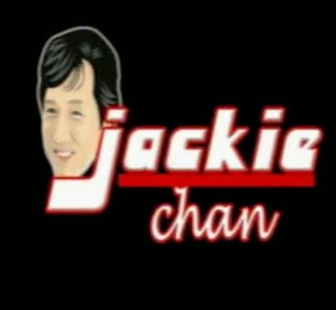 تردد قناة جاكى شان jackie chan tv للافلام الاجنبى على قمر النايل سات