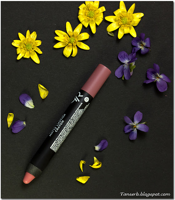 Golden Rose Matte Lipstick Crayon № 12