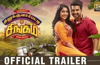 Silukkuvarpatti Singam – Official Trailer (Tamil) | Vishnuu Vishal, Regina Cassandra | Leon James