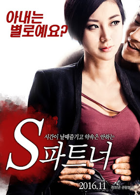 Nonton Film Semi S For Sex, S For Secrets (2014) Sub Indonesia