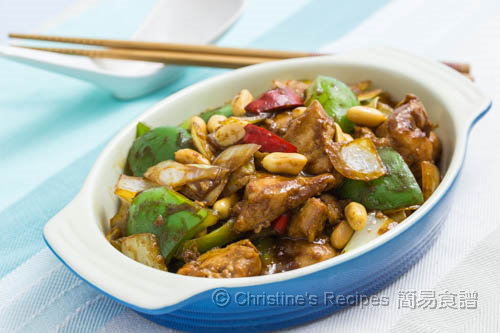 Stir Fried Chicken with Sweet Bean Sauce02