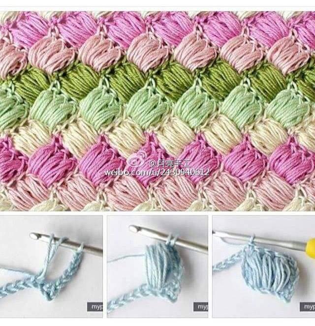 El mundo del crochet.: Puntada Petatillo puf