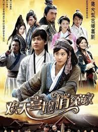 Oan Gia Kiếm Khách - Happy Family (2014)