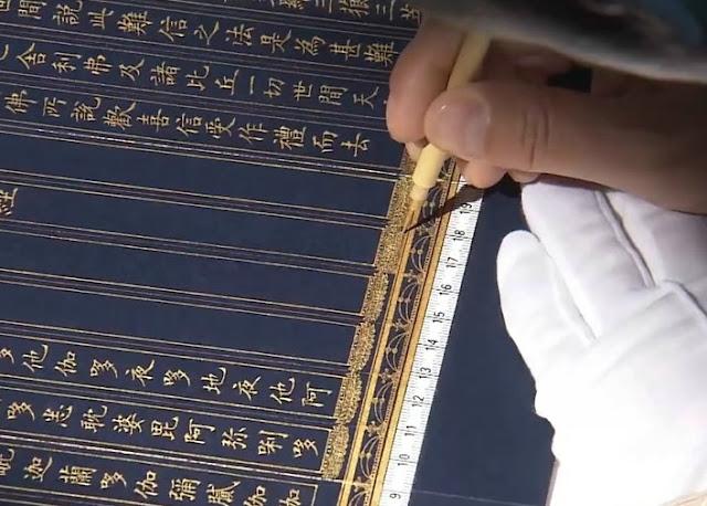 Oegil Kim Kyeong Ho i 1700-letnia tradycja przepisywania świętych, buddyjskich ksiąg, znana w Korei jako Sagyeong.