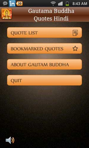 Buddha Day Free Android App Gautama Buddha Quote Hindi Download