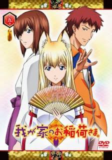 Wagaya No Oinari-sama Todos os Episódios Online, Wagaya No Oinari-sama Online, Assistir Wagaya No Oinari-sama, Wagaya No Oinari-sama Download, Wagaya No Oinari-sama Anime Online, Wagaya No Oinari-sama Anime, Wagaya No Oinari-sama Online, Todos os Episódios de Wagaya No Oinari-sama, Wagaya No Oinari-sama Todos os Episódios Online, Wagaya No Oinari-sama Primeira Temporada, Animes Onlines, Baixar, Download, Dublado, Grátis, Epi