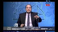برنامج الموعظة الحسنة حلقة 13-1-2017 مع إسلام النواوى