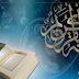 INILAH KRONOLOGI SEJARAH PEMBUKUAN MUSHAF AL-QURAN