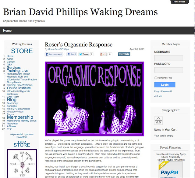 Mi orgasmo en TAIWAN | Roser's Orgasmic Response, April 26, 2013 By Brian David Phillips
