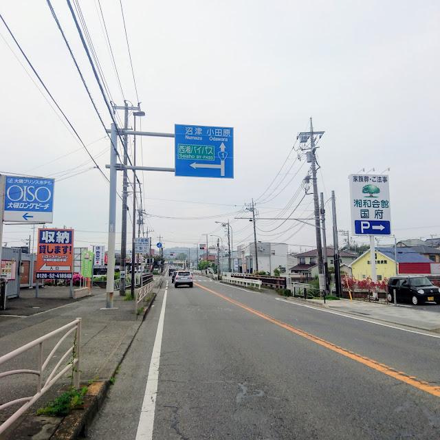 東海道(国道1号)