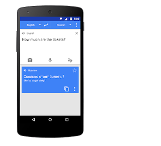 Google Translate 5.24.0.RC03.215226804 for Android APK