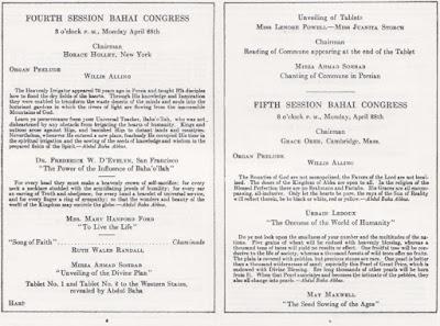 4 и 5 сессии конгресса бахаи