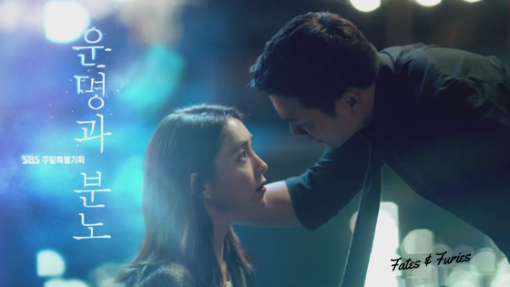 Review Kesan Pertama Nonton Drama Korea Fates And Furies