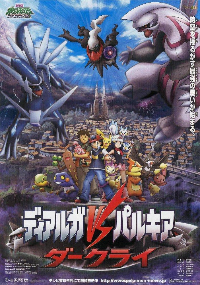Pokemon 10: The Rise of Darkrai