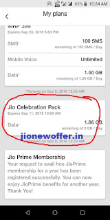 Jio Celebration Pack offer
