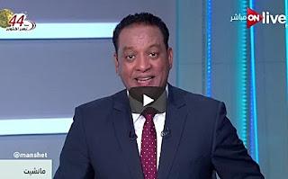 برنامج مانشيت حلقة الخميس 12-10-2017 مع حسانى بشير و قراءة في أبرز عناوين الصحف المصرية والعربية والعالمية (الحلقة الكاملة)