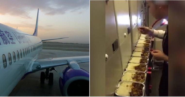 உணவில் பணிப்பெண் செய்த முகம்சுழிக்கும் செயல்... விமானத்தில் அரங்கேறிய கொடுமை Air hostess suspended after she was caught on camera eating passenger meals on plane