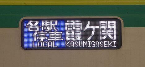 千代田線 各駅停車 霞ヶ関行き1 メトロ16000系