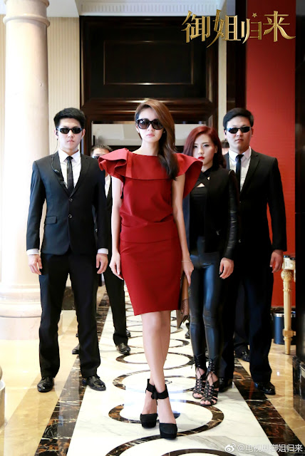 Royal Sister Returns c-drama Ady An Yi Xuan