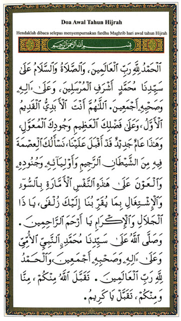 doa, awal tahun, amalan, hijriyah, muharram, 1 suro