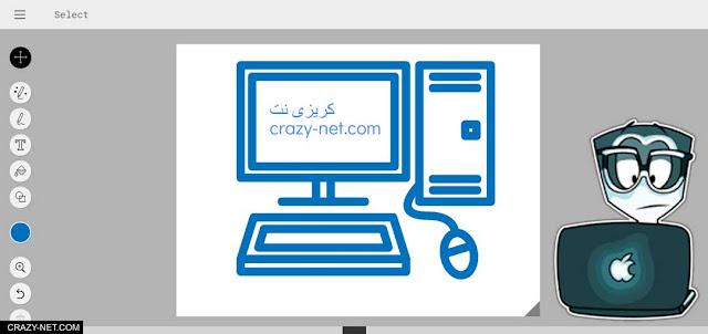خدمة AutoDraw من جوجل لتحويل الخربشات الى رسم احترافى
