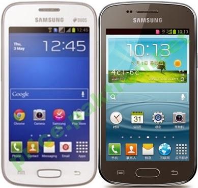 Samsung Galaxy Star Pro mobilonk Price offer In Pakistan ...