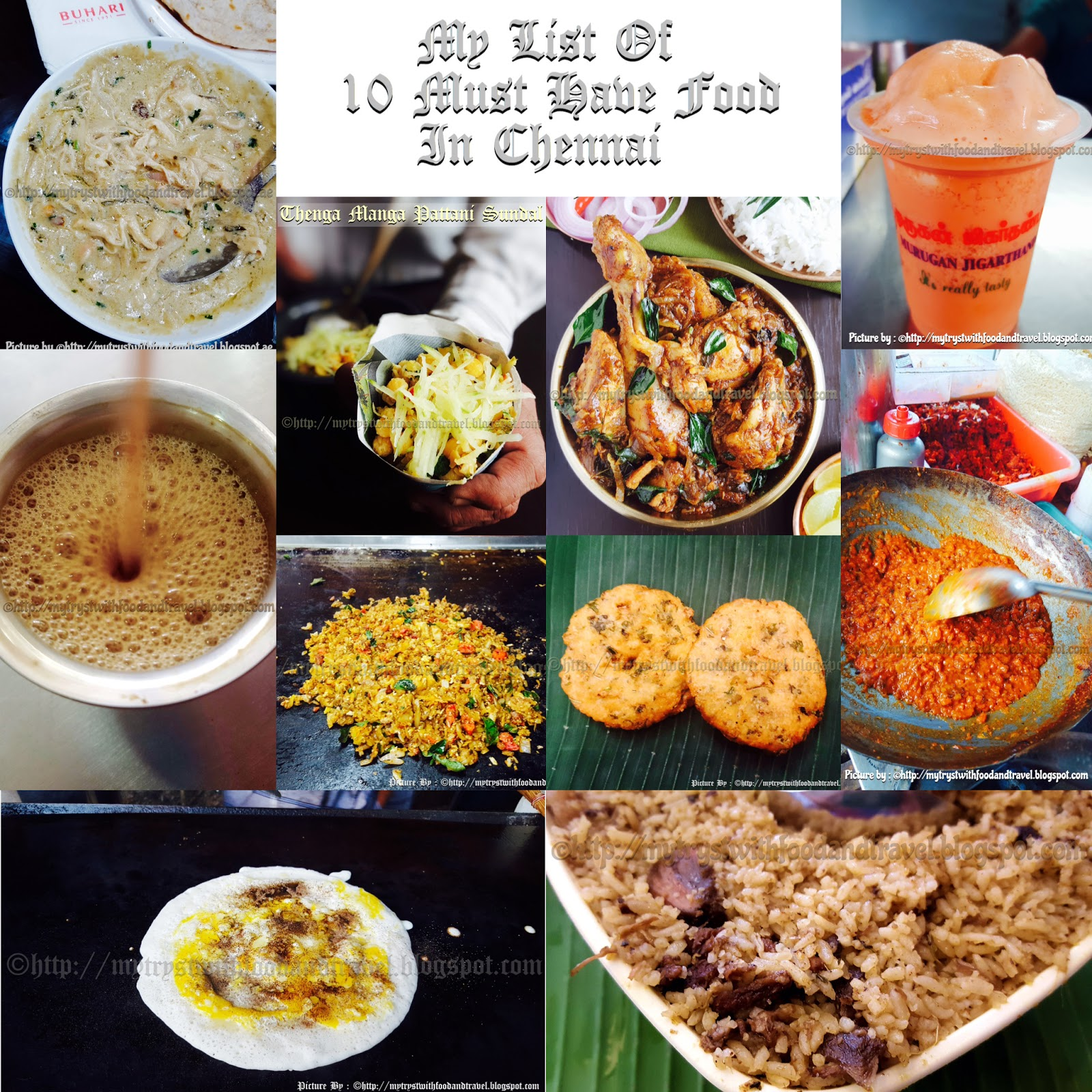 My tryst with food and travel 10 must eat food in chennai my list 10 must eat food in chennai my list 10 famous food of chennai my list of 10 things you must eat in chennai forumfinder Gallery