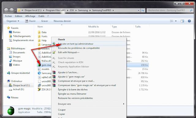 تحميل z3x PRO 24.3 crack مفعل بدون بوكس