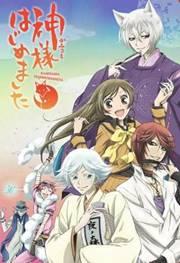 rekomendasi anime supernatural terbaik