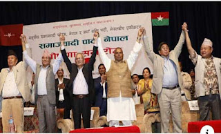 samajwadi-party-formed-in-nepal