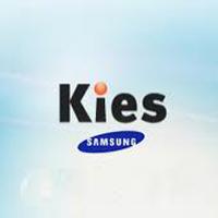 تحميل برنامج سامسونج 2013 Samsung