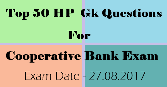 HP Gk for Cooperative bank