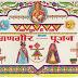 गणगौर पर्व Traditional Fair