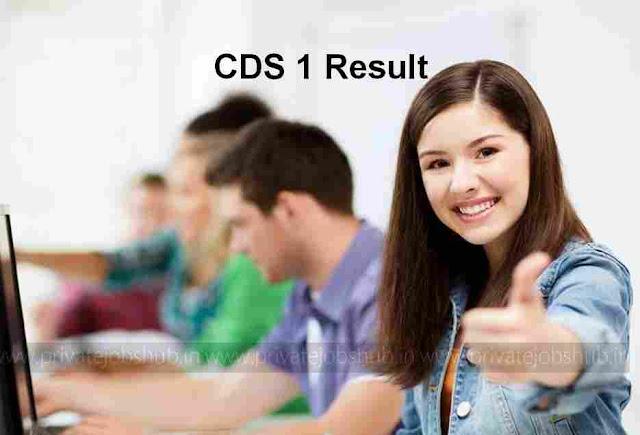 CDS 1 Result