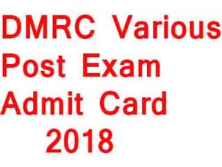 DMRC Admit Card 2018