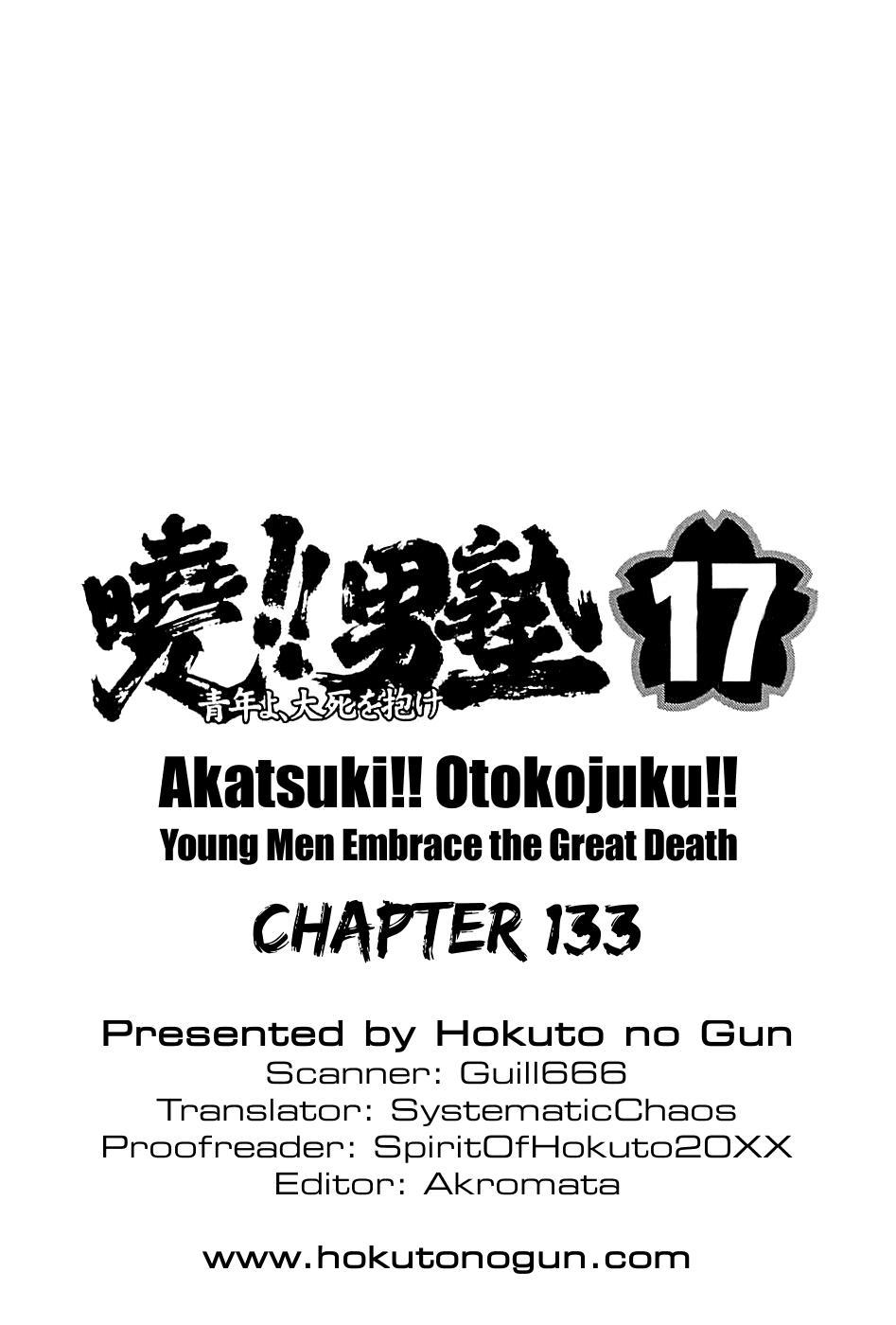 Akatsuki!! Otokojuku - Chapter 131
