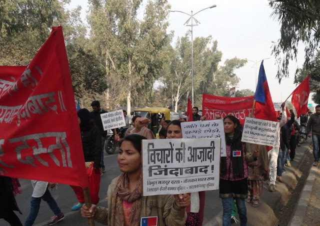 janchetna march