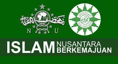 Saya tidak mengenal istilah Islam Nusantara