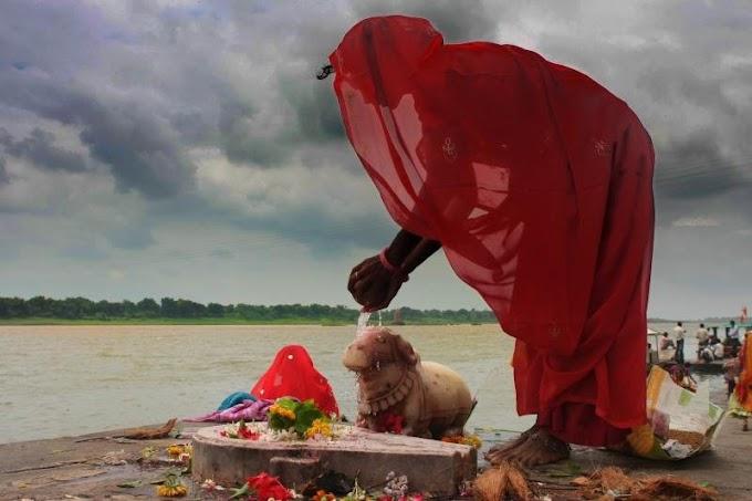 Shiva Linga
