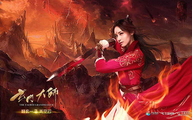 Yang Xuan Yi in The Taoism Grandmaster (2017)