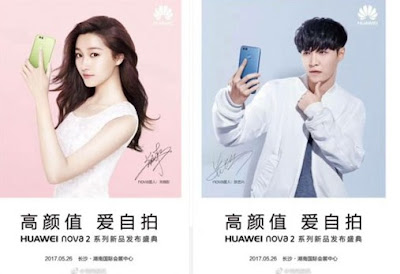New report Specifications Huawei Nova 2