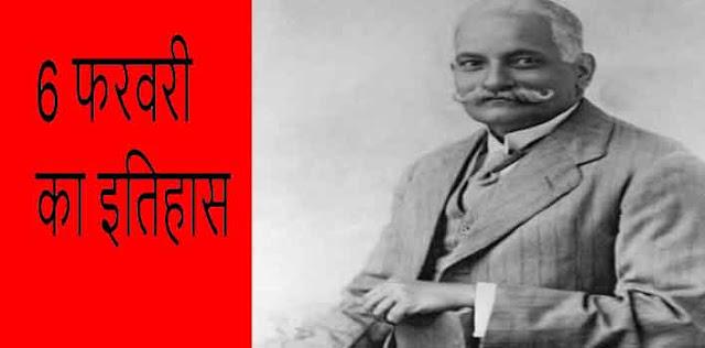 आज ही स्वतंत्रता सेनानी और राजनीतिज्ञ मोतीलाल नेहरू का निधन हुआ