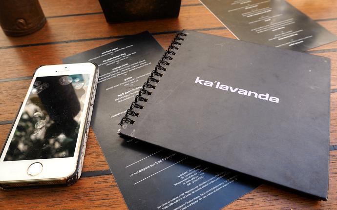 Ka'lavanda restaurant Hvar