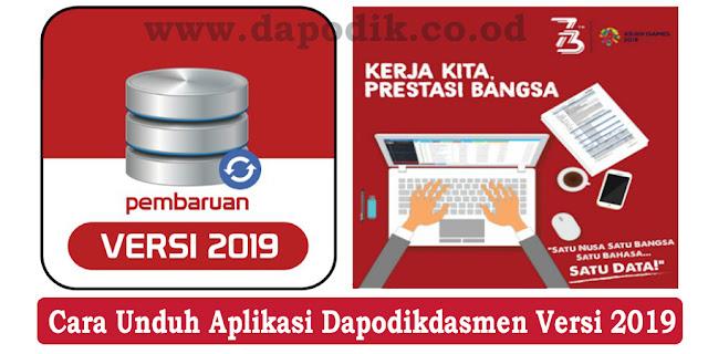 https://www.dapodik.co.id/2018/08/cara-unduh-aplikasi-dapodikdasmen-versi.html