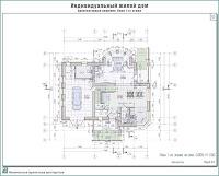 Индивидуальный жилой дом в д. Никольское Ивановского района Ивановской области. Архитектурные решения. План 1-го этажа