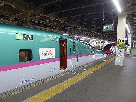 東北新幹線 はやて370号 上野行き E5系+E6系(2017.6東北絆まつりに伴う運行)