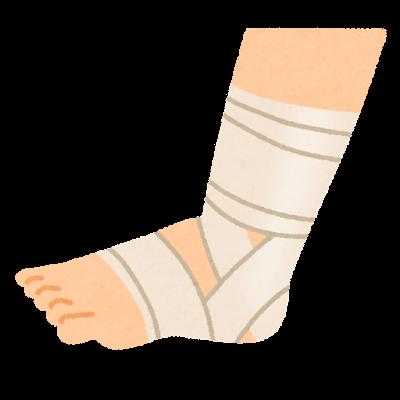 足のテーピングのイラスト